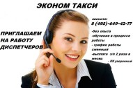 Depositphotos_3219992_L