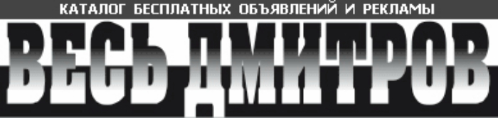 wpid-logo_ymensh_700.jpg