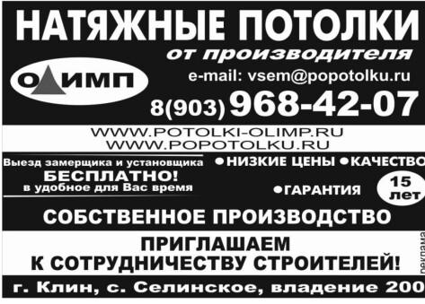 Screenshot_20210406-082046