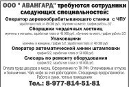 Screenshot_20210531-063455
