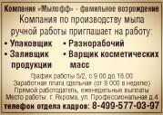 zcamera-20210923_160903